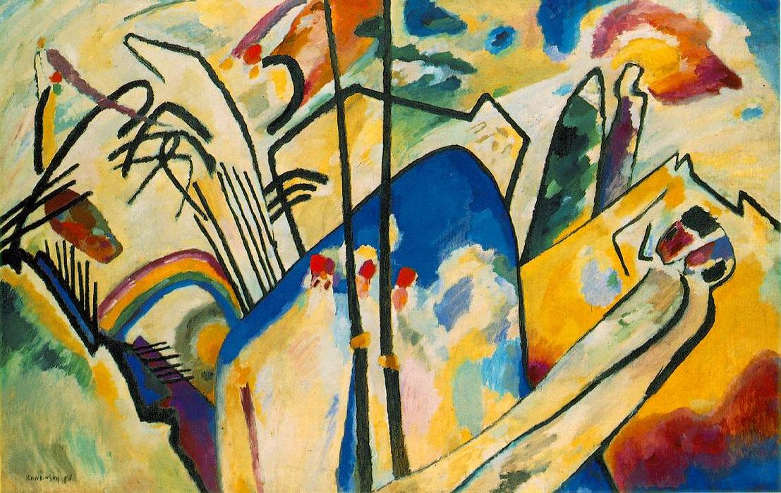 Achat Reproductions De Peintures | composition iv de Wassily Kandinsky | Most-Famous-Paintings.com